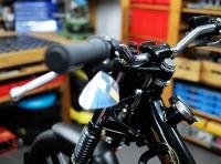 Malaguti Fifty Tacho Motogadget motoscope